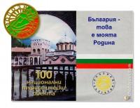 100NTO2005