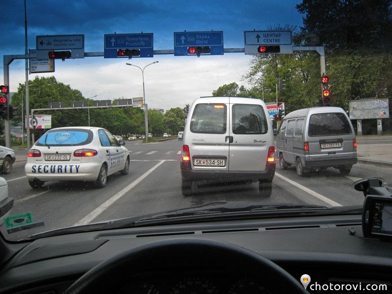 01_0110_makedonia_veche_sme_v_Skopie