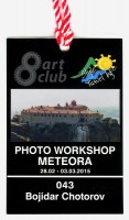 photoworkshop_Meteora_badge