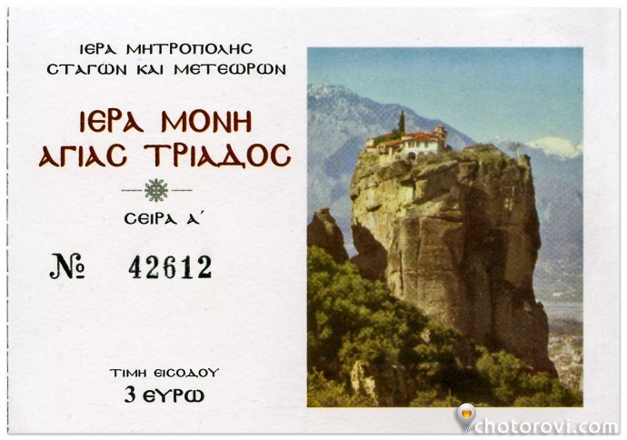 photo_workshop_meteora_holy_trinity_monastery_ticket